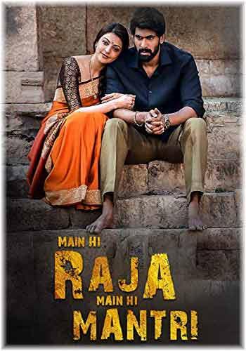 Main Hi Raja Main Hi Mantri 720p HDRip Telugu Movie Hindi Dubbed Poster