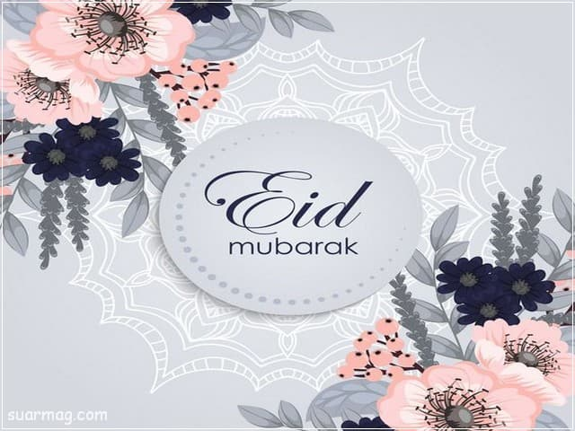 بوستات عيد الفطر 5   Eid Al-Fitr Posts 5