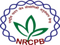 NRCPB Recruitment 2017, www.nrcpb.res.in
