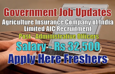 AIC Recruitment 2020