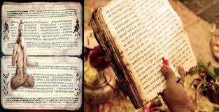 जानिए हमारे वेदों को ये कहाँ से आये -Know where these came from the Vedas -