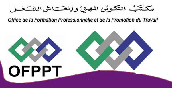 OFPPT PDF Concours, Emploi et Recrutement