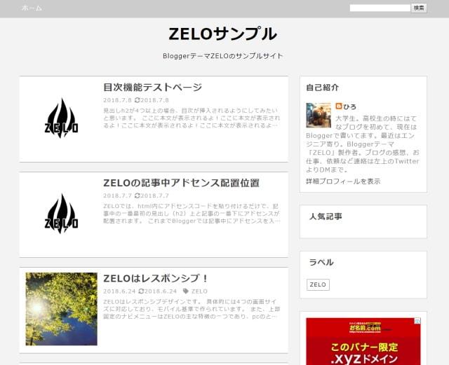 Blogger - ZELO