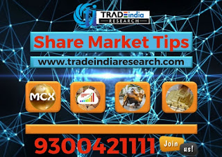 Share Market tips, stock market news and tips, live commodity tips, equity tips, best stock advisory