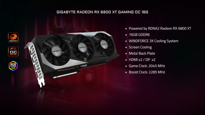 Gigabyte  RX 6800 (XT) AORUS GAMING 16GB