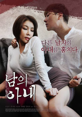 As Wife (2018)