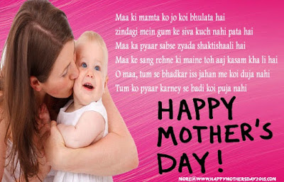 Happy Mother day wishes for mother: amazing day  i love  my mother