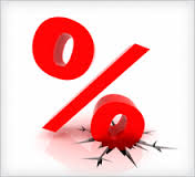 PPF Interest Rate Reduced