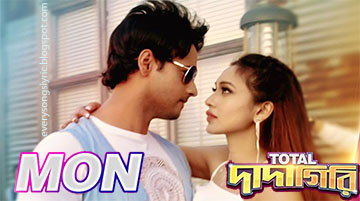 Mon Song Lyrics and Video From Total Dadagiri Bengali Movie Starring Yash, Mimi Chakraborty composed and sung by Jeet Gannguli