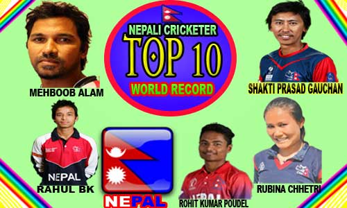 10 World Records of Nepali Cricket