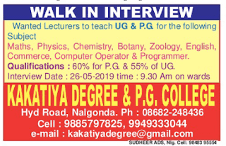 KDC Lecturers Jobs in Kakatiya Degree and P.G College  2019 Recruitment Walk-in Interview Nalgonda