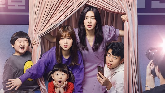The Great Show (Korean Series)
