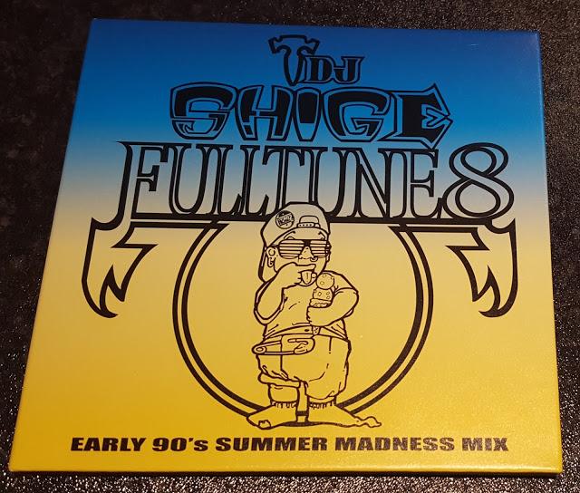 DJ Shige - Fulltune 8