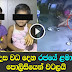 CCTV captures woman burning children's hands in a govt orphanage of Telangana - (Watch Video)