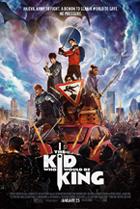Το Παιδί που θα Γινόταν Βασιλιάς (2019)