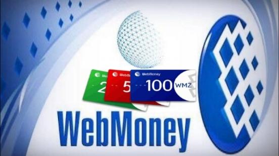 طريقة التسجيل ووتفعيل حساب بنك ويب موني webmoney 2020