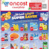 Oncost Kuwait - Super SALE