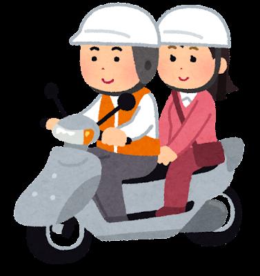 バイクのタクシーのイラスト