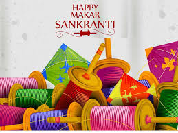 Happy makar Sankranti 2021
