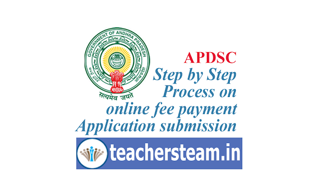 APDSC online application submission