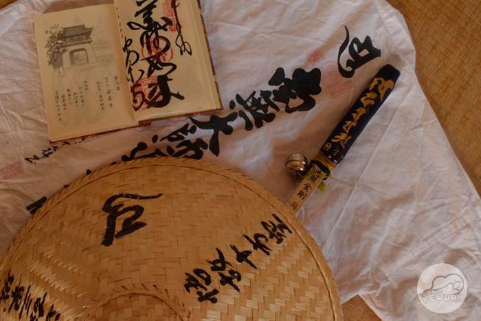 http://kemurioita.blogspot.com/2016/03/temple-1-6.html