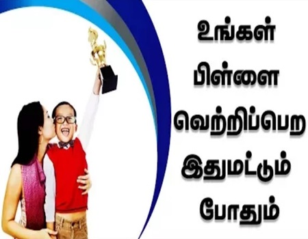 How to be Successful in Life | IBC Tamil