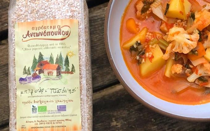 Χορτόσουπα με ταχίνι και πλιγούρι