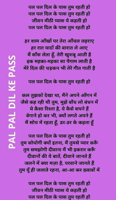 Hindi Gaana Pal Pal Dil Ke Paas Lyrics In Hindi Meaning