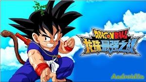 تنزيل لعبة دراغون بول للاندرويد Dragon Ball Strongest Warrior
