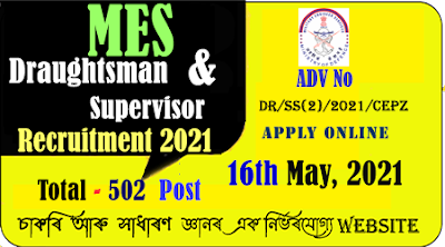 MES Draughtsman and Supervisor Recruitment 2021