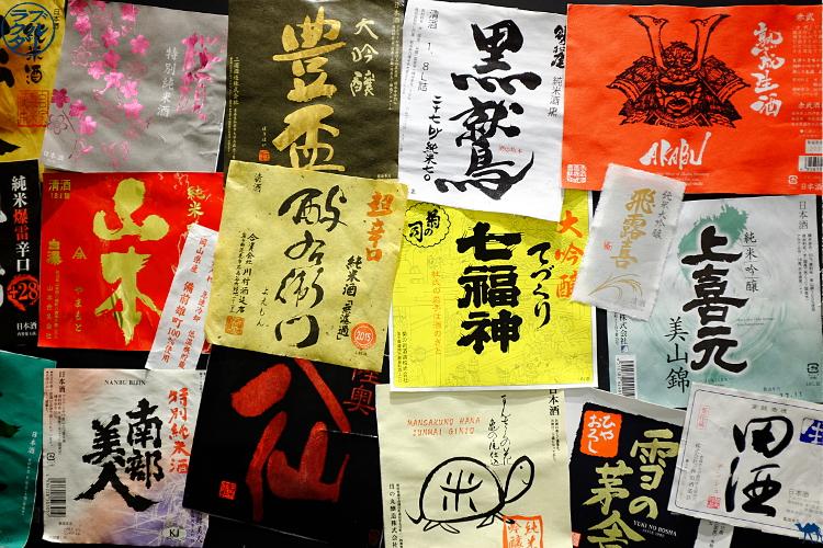 Le Chameau Blue - Dégustation de saké  au Fesan Center Morioka - Iwaté - Vacances dans le Tohoku