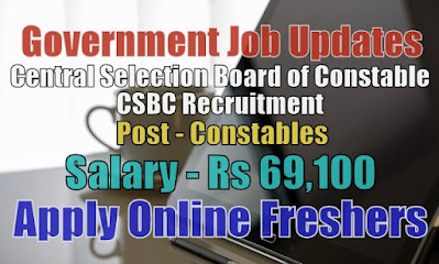 CSBC Recruitment 2020