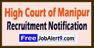 High Court of Manipur Recruitment Notification 2017 Last Date 14-08-2017