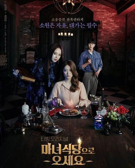 Daftar Nama Pemain Drama Korea The Witch Diner 2021 Lengkap