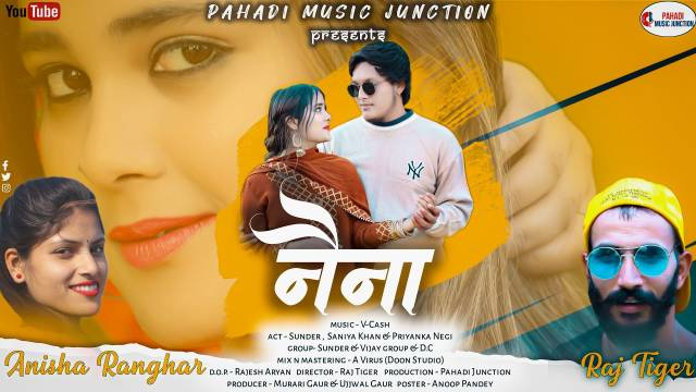 Naina Song mp3 Download - Raj Tiger