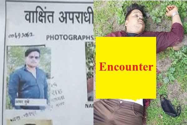 vikas-dubey-close-aid-amar-dubey-killed-in-an-encounter-hamirpur-up-stf