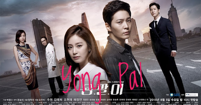 Download Drama Korea Yong Pal Batch Subtitle Indonesia