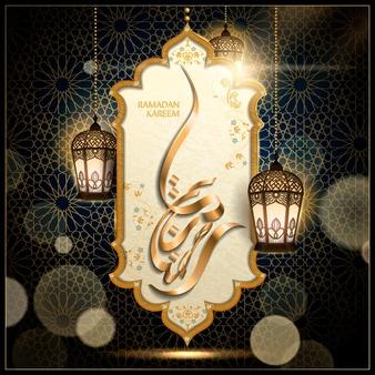 Desy Ratnasari: Ditegur Allah di Masjidil Haram | Republika Online | Astaghfirullah