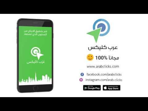 أحسن برامج التسويق بالعمولة للمدونين العرب