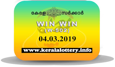 "KeralaLottery.info, ""kerala lottery result 4 3 2019 Win Win W 502"", kerala lottery result 4-3-2019, win win lottery results, kerala lottery result today win win, win win lottery result, kerala lottery result win win today, kerala lottery win win today result, win winkerala lottery result, win win lottery W 502 results 4-3-2019, win win lottery w-502, live win win lottery W-502, 4.3.2019, win win lottery, kerala lottery today result win win, win win lottery (W-502) 04/03/2019, today win win lottery result, win win lottery today result 4-3-2019, win win lottery results today 4 3 2019, kerala lottery result 04.03.2019 win-win lottery w 502, win win lottery, win win lottery today result, win win lottery result yesterday, winwin lottery w-502, win win lottery 4.3.2019 today kerala lottery result win win, kerala lottery results today win win, win win lottery today, today lottery result win win, win win lottery result today, Kerala lottery result live, kerala lottery bumper result, kerala lottery result yesterday, kerala lottery result today, kerala online lottery results, kerala lottery draw, kerala lottery results, kerala state lottery today, kerala lottare, kerala lottery result, lottery today, kerala lottery today draw result, kerala lottery online purchase, kerala lottery online buy, buy kerala lottery online, kerala lottery tomorrow prediction lucky winning guessing number, kerala lottery, kl result,  yesterday lottery results, lotteries results, keralalotteries, kerala lottery, keralalotteryresult, kerala lottery result, kerala lottery result live, kerala lottery today, kerala lottery result today, kerala lottery"