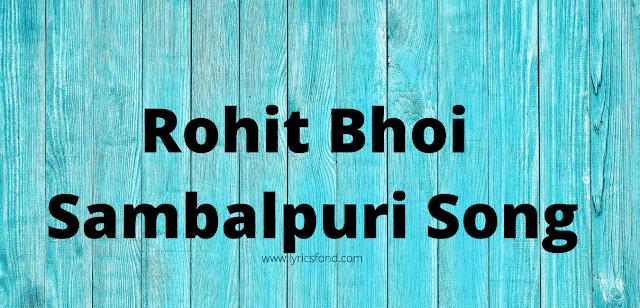 Rohit Bhoi Top Sambalpuri song