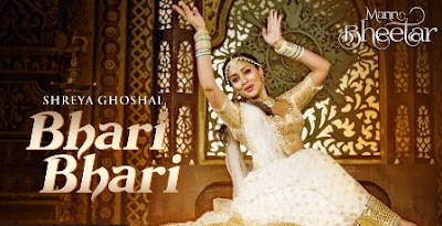 Bhari Bhari Lyrics - Shreya Ghoshal