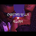Video | Christian Bella X Alikiba - Chaku | Download