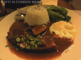 Joy's pork belly in red wine sauce