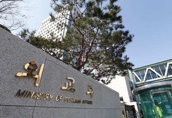 외교부, 전 국가·지역 '특별여행주의보' 발령