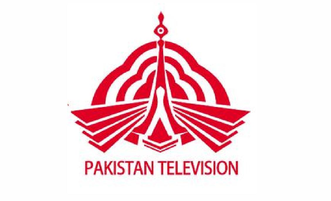 Pakistan Television Corporation Limited PTV National Media Internship Program 2021