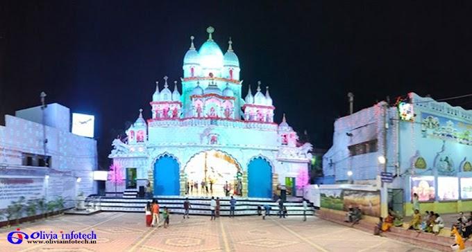 Jelia Para Durga Mandir in Purulia - West Bengal