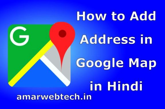 How to Add Address in Google Map in Hindi with Android and Pc