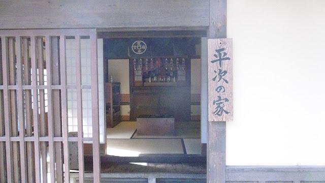 京都・東映太秦映画村 銭形平次の家