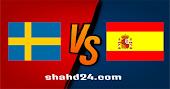 نتيجة مباراة اسبانيا والسويد كورة لايف اون لاين بتاريخ 14-06-2021 يورو 2020